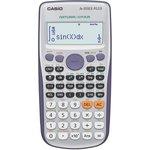 Calcolatrice scientifica FX-570ES