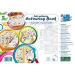 Colouring book adesivo