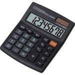 Calcolatrice desktop SDC-805BN