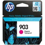 Stampante HP OfficeJet Pro 6970 All-in-One