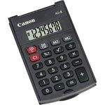 Calcolatrice tascabile AS-8