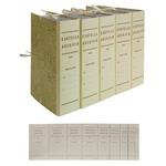 Faldone - legacci incollati - juta - 35x25 cm - dorso 10 cm - paglia - Brefiocart