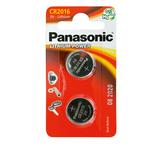 Micropile CR2016 - 3V - a pastiglia - litio - Panasonic - blister 2 pezzi