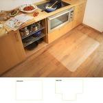 Tappeto salvapavimenti - 120x150 cm - rettangolare - plastica riciclata - trasparente - Paperflow