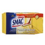 Panni Smac System pavimenti e multiuso - limone - Smac - conf.12 pezzi