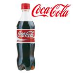 Coca Cola - PET - bottiglia da 450 ml