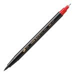 Penna a doppia punta per disegnare e illustrare - nero - Pentel