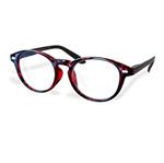 Occhiale Personal 2 - diottrie +1,00 - plastica - rosso - Lookkiale