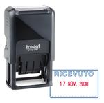 Timbro Printy 4750/L autoinchiostrante - DATA + RICEVUTO - 41x24 mm - 4 mm - bicolore -Trodat