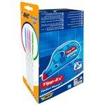 Value pack pocket mouse + Cristal UP Bicolor
