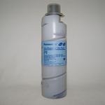 Panasonic - toner - DQ-TU24D-PB - dp3510 pg/dp 4510 dp4520-pm pg dp3530 dp4530