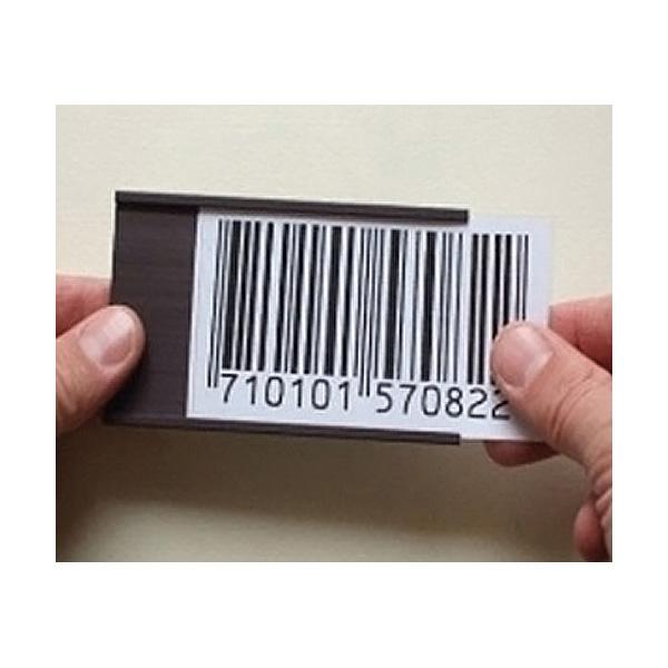 Portaetichette magnetico - 40x75 mm - grigio - Markin - conf. 20 pezzi