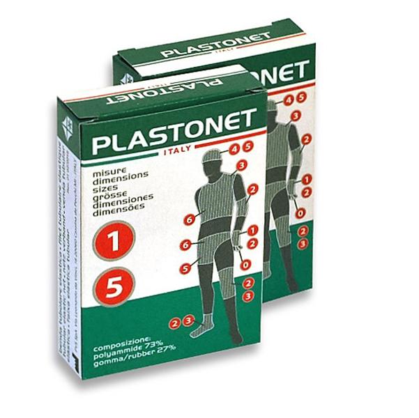 Reti tubolari elastiche - PVS - astuccio contenente 2 pezzi di diverse misure